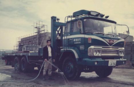 創業当時の写真1